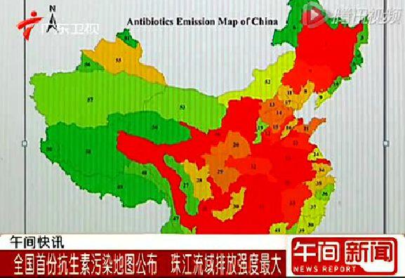 中国一年使用16万吨抗生素 人均用量为西方5倍(图1)